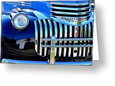 64 Chevy Grill Greeting Card