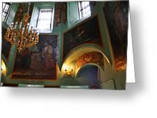 Inside The Old Russian Orthodox Church Greeting Card