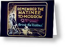 Intermission Slide Greeting Card