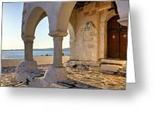 Paros - Cyclades - Greece Greeting Card