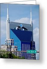 9th Avenue Att Building Nashville Greeting Card