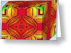 A Beautiful Cube Greeting Card