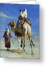 A Bedoueen Family In Wady Mousa Syrian Desert Greeting Card