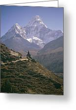 A Blue Sky And Mountain Range Greeting Card