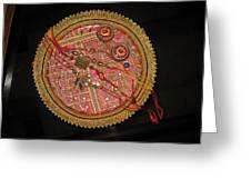 A Bowl Of Rakhis In A Decorated Dish Greeting Card