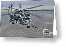 A Ch-53e Super Stallion Approaches Greeting Card