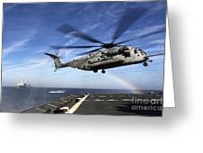 A Ch-53e Super Stallion Prepares Greeting Card