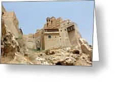 A Church In The Desert Greeting Card