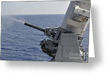 A Close-in Weapons System Aboard Greeting Card
