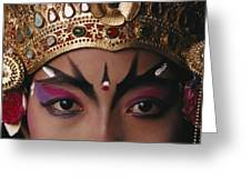 A Close View Of A Face Of A Balinese Greeting Card
