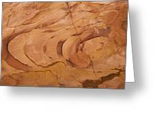 A Close View Sandstone Rocks Of Petra Greeting Card