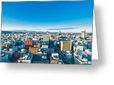 A Cold Sunny Day In Sendai Japan Greeting Card