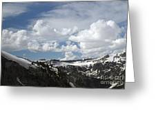 A Curved View Greeting Card