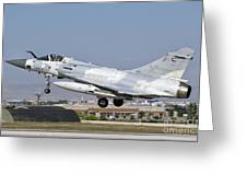 A Dassault Mirage 2000 Of The United Greeting Card