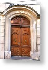 A Door In Arles Greeting Card