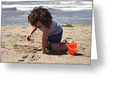 A Fine Afternoon At Ocean Beach San Francisco Greeting Card