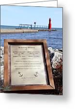 A Fisherman's Prayer At Algoma Lighthouse Greeting Card by Mark J Seefeldt
