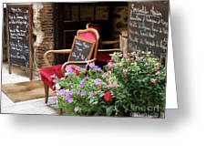 A French Restaurant Greeting Greeting Card