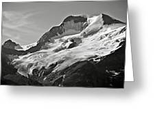 A Glacier In Jasper National Park Greeting Card