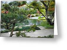 A Glimpse Of Tranquility Greeting Card