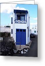 A House In El Golfo Greeting Card