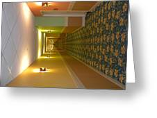 A Long Hallway Flipped Sideways Greeting Card
