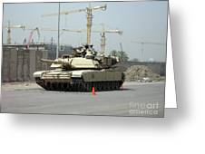 A M1 Abram Sits Out Front Of The New Greeting Card