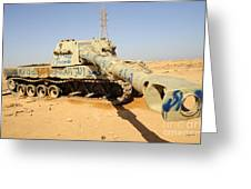 A M109 Howitzer Destroyed By Nato Greeting Card