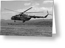 A Macedonian Mi-17 Helicopter Landing Greeting Card