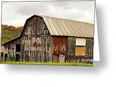 A Mail Pouch Barn In West Virginia Greeting Card