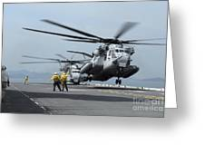 A Marine Mh-53 Helicopter Takes Greeting Card