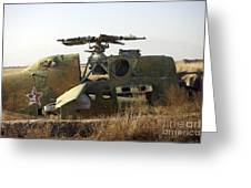 A Mi-35 Attack Helicopter At Kunduz Air Greeting Card
