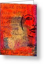 A Mind Cries Greeting Card