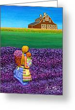 A Moment - Crop Of Original - To See Complete Artwork Click View All Greeting Card