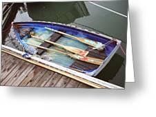 A Neat Boat Greeting Card by Hiroko Sakai