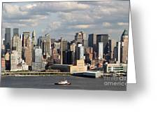 A New York City Afternoon Greeting Card