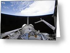 A Partial View Of The Tranquility Node Greeting Card by Stocktrek Images