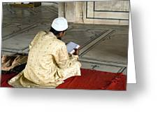 A Pious Devotee Reading The Quran Inside The Jama Masjid In Delhi Greeting Card