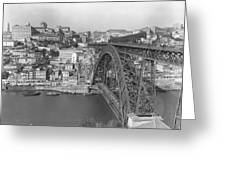 A Portion Of Porto And Its Large Greeting Card
