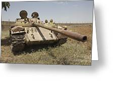 A Russian T-55 Main Battle Tank Greeting Card