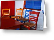 Colorful Table And Chairs Greece Greeting Card