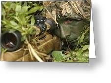 A Sniper Dressed In A Ghillie Suit Greeting Card