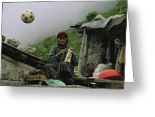 A Soccer Ball Flies Over The Head Greeting Card