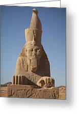 A Sphinx Sits In The Sun Slowly Eroding Greeting Card