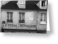 A St Pierre De Montmartre In Paris Greeting Card