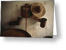 A Straw Hat, Straw Baskets And A Belt Greeting Card