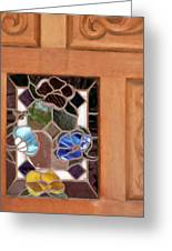 A Touch Of Glass Greeting Card