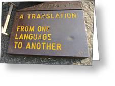 A Translation Greeting Card