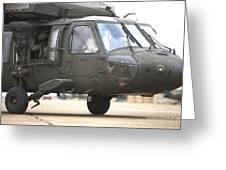A Uh-60 Black Hawk Taxis Greeting Card