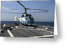 A Ukrainian Navy Ka-27 Helix Helicopter Greeting Card